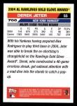 2005 Topps #700   -  Derek Jeter Golden Glove Back Thumbnail