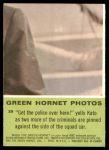 1966 Donruss Green Hornet #39   Get the police Back Thumbnail