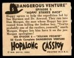 1950 Topps Hopalong Cassidy #5   Hoppy strikes back Back Thumbnail