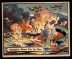 1941 Gum Inc. War Gum #58   Macarthur's Planes Sink Japanese Ships Front Thumbnail