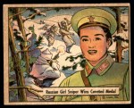1941 Gum Inc. War Gum #85   Russian Girl Sniper Wins Coveted Medal Front Thumbnail