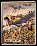 1941 Gum Inc. War Gum #124   Alaskan Flying Tigers Front Thumbnail