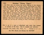1941 Gum Inc. War Gum #124   Alaskan Flying Tigers Back Thumbnail