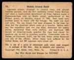 1941 Gum Inc. War Gum #93   Makin Island Raid Back Thumbnail