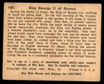 1941 Gum Inc. War Gum #108   King George II Of Greece Back Thumbnail