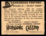 1950 Topps Hopalong Cassidy #22   Deadly creed Back Thumbnail