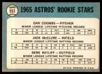 1965 Topps #553   -  Jack McClure / Dan Coombs / Gene Ratliff Astros Rookies Back Thumbnail