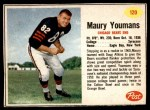 1962 Post #120  Maury Youmans  Front Thumbnail