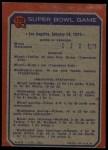 1973 Topps #139   Super Bowl VII Back Thumbnail