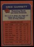 1973 Topps #267   -  Mike Garrett Boyhood Photo Back Thumbnail