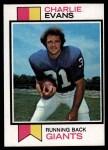 1973 Topps #184  Charlie Evans  Front Thumbnail