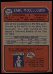 1973 Topps #248  Earl McCullouch  Back Thumbnail