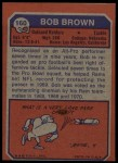 1973 Topps #160  Bob Brown  Back Thumbnail