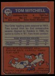 1973 Topps #292  Tom Mitchell  Back Thumbnail