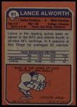 1973 Topps #61  Lance Alworth  Back Thumbnail
