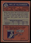 1973 Topps #253  Willie Alexander  Back Thumbnail