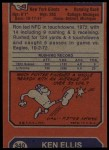 1973 Topps #350  Ron Johnson  Back Thumbnail