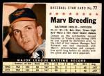 1961 Post Cereal #77 BOX Marv Breeding   Front Thumbnail