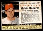 1961 Post #117 BOX Robin Roberts   Front Thumbnail