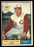 1961 Topps #456  Hal Bevan  Front Thumbnail