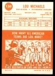 1963 Topps #130  Lou Michaels  Back Thumbnail