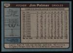 1980 Topps #590  Jim Palmer  Back Thumbnail