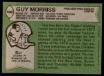 1978 Topps #468  Guy Morriss  Back Thumbnail