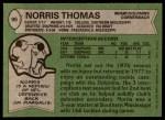 1978 Topps #96  Norris Thomas  Back Thumbnail