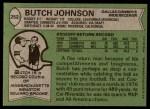 1978 Topps #252  Butch Johnson  Back Thumbnail