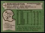 1978 Topps #10  Ken Houston  Back Thumbnail
