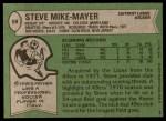 1978 Topps #59  Steve MikeMayer  Back Thumbnail