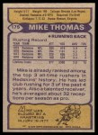 1979 Topps #175  Mike Thomas  Back Thumbnail