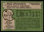 1978 Topps #117  Rick Upchurch  Back Thumbnail