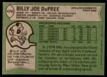 1978 Topps #470  Billy Joe DuPree  Back Thumbnail