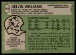 1978 Topps #264  Delvin Williams  Back Thumbnail