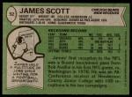 1978 Topps #52  James Scott  Back Thumbnail