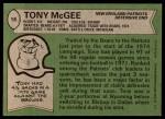 1978 Topps #16  Tony McGee   Back Thumbnail