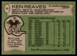 1978 Topps #64  Ken Reaves  Back Thumbnail