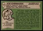 1978 Topps #398  Joe Ehrmann  Back Thumbnail