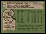 1978 Topps #403  Gene Washington  Back Thumbnail
