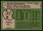 1978 Topps #44  Glen Edwards  Back Thumbnail
