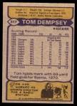 1979 Topps #317  Tom Dempsey  Back Thumbnail