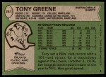 1978 Topps #251  Tony Greene  Back Thumbnail