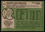 1978 Topps #286  Marv Bateman  Back Thumbnail