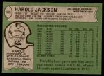 1978 Topps #105  Harold Jackson  Back Thumbnail