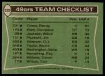 1978 Topps #525   49ers Leaders Checklist Back Thumbnail