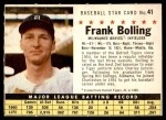 1961 Post Cereal #41 COM Frank Bolling   Front Thumbnail