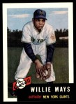 1991 Topps 1953 Archives #244  Willie Mays  Front Thumbnail