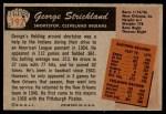 1955 Bowman #192  George Strickland  Back Thumbnail