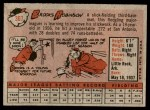 1958 Topps #307  Brooks Robinson  Back Thumbnail